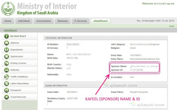 Abhsir - Sponsor Name and ID